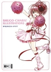 Shugo Chara! Illustrations